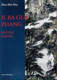 il Ba gua Zhang