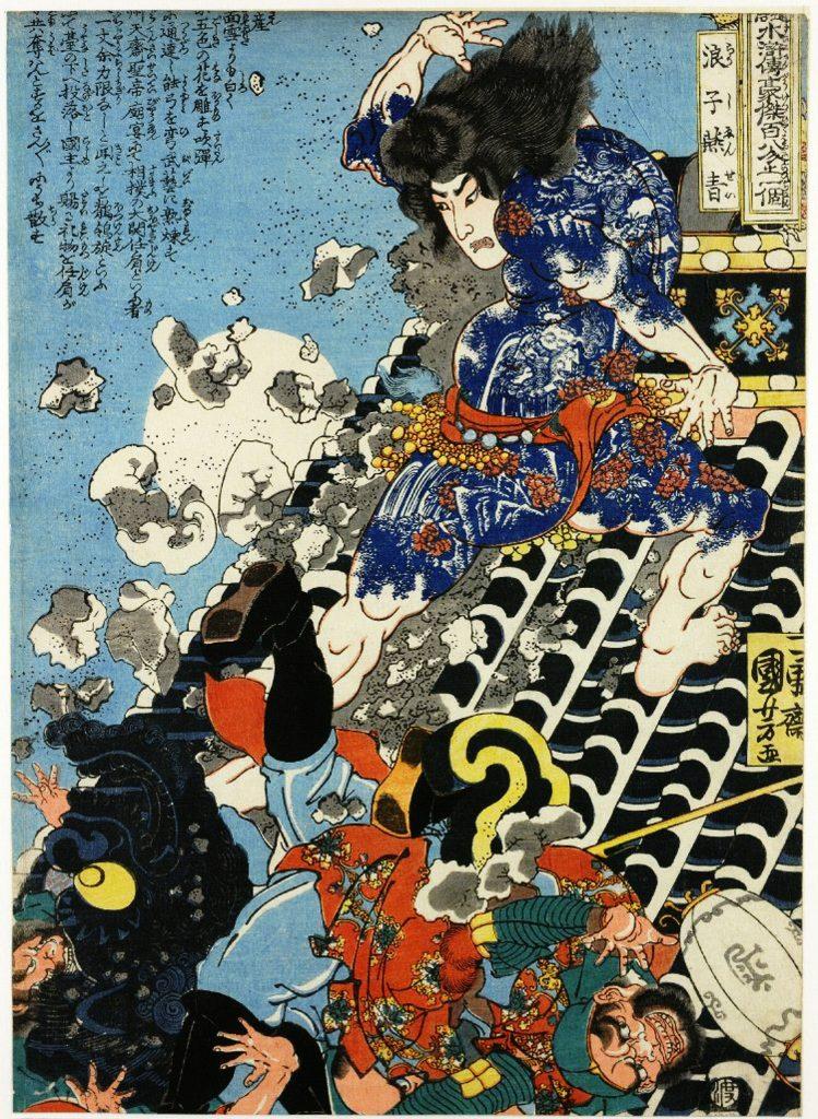 """Yang Qin o """"Prodigio"""""""