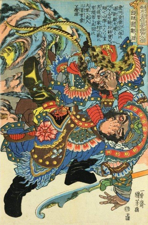 "Zou Yuan o ""Drago dei Boschi"""