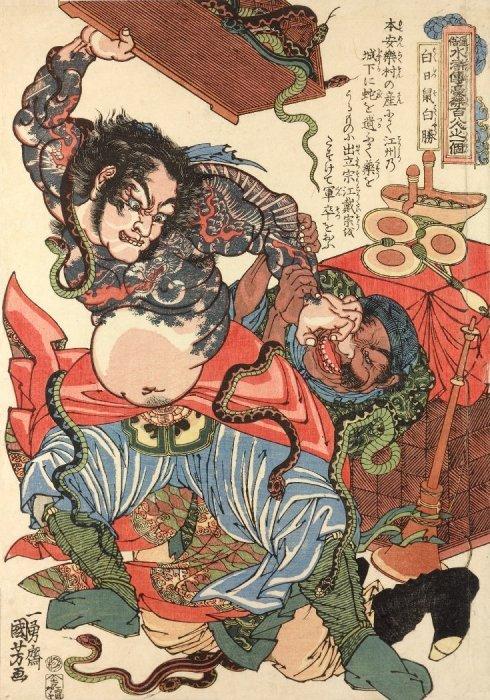 """Bai Sheng o """"Ratto a spasso"""""""