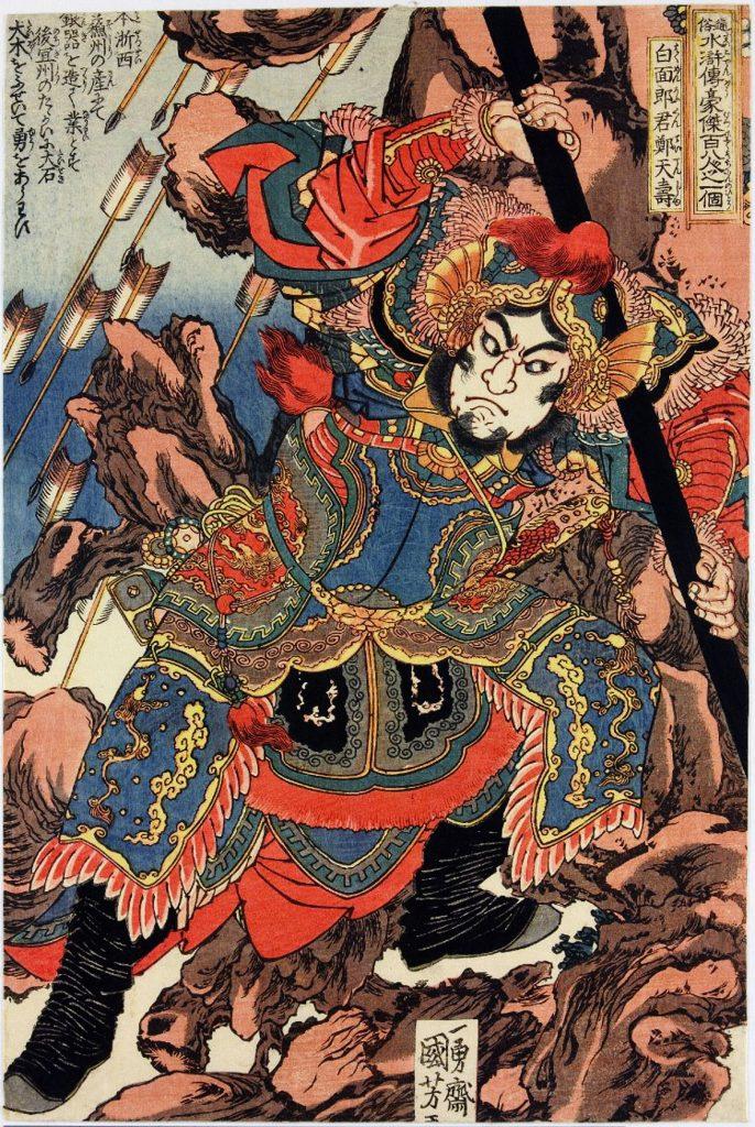 """Zheng Tianshou o """"Don viso pallido"""""""