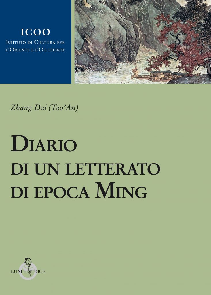 Diario di un letterato Ming